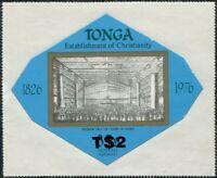 Tonga official 1980 SGO216 T$2 Surcharge MNH