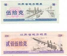 China PRC 2 Grain Stamps/coupons 50 gram and 250 gram,Jiangsu Province, 1986