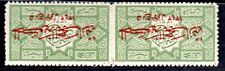 SAUDI ARABIA 1925 TWO LINE OVPT IN RED ON 1/4pi PAIR ROULETTE 13 S.G. 67 NH,SIGN