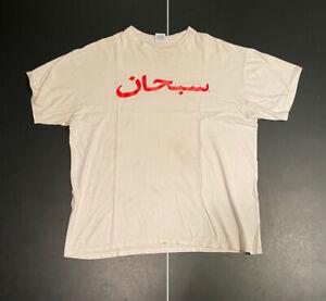 SS12 Supreme Arabic T-Shirt - Size XL. BOGO 2021 *VINTAGE*