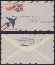 1961 Kuwait Cover to Germany, clean cds [ca525]