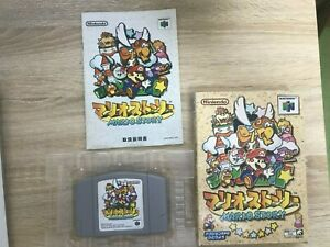 Paper Mario Mario Story Box - Nintendo64 N64 Japanese Version F/S Tracking USED