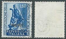 1953 TRIESTE A USATO AGRICOLTURA 60 LIRE FILIGRANA LETTERA - L1