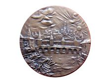 Bronze Art medal. The famous Russian composer Mussorgsky. Music./ N.125