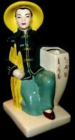 Weil Ware Large ASIAN FLOWER PLANTER FIGURINE California Art Pottery Vase