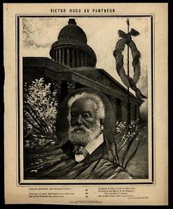 Victor Hugo French novelist antique prints portraits c. 1870-1900 lot of seven