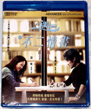 Book of Love Region A Blu-ray English Sub Tang Wei Finding Mr Right 2 不二情書