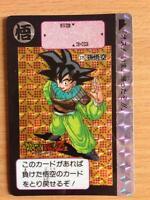 Carte Dragon Ball Z DBZ Carddass Hondan Part 9 #375 Prisme 1991 MADE IN JAPAN