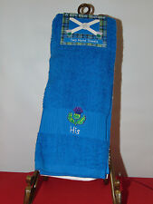 SCOTTISH FLOWER THISTLE HIS AND HERS HAND TOWELS