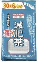 Yamamoto Kanpoh Japan 減肥茶 Genpi-cha Tea 8g x 36-Sachets