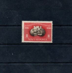 Old  stamps of Hungary 1950   # 1111 MNH UPU