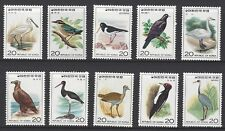 South Korea 1976 Bird stamps Bustard,Crane,Pitta, Swan