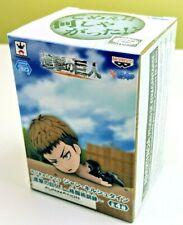 Banpresto // Funimation Chibi Attack On Titan Figure In Box Jean Kirstein NEW