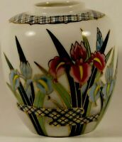 VNTG  Vase by Ayame with Handpainted Irises, Gold Accents