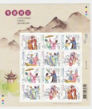 2018 China Hong Kong Cantonese Opera Repertory Stamps Miniature Sheet MNH