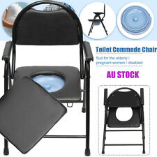 Pregnant Elder Folding Bedside Bathroom Toilet Chair Commode Seat Shower w/Potty