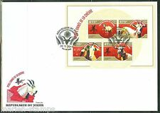 "NIGER 2014 ""LUNAR NEW YEAR OF THE RAM"" SHEET OF FOUR STAMPS FDC"