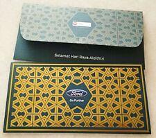 2019 Ford Sampul Raya (1 pc), Gold Printing