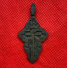 Ancient Bronze Cross Pendant Antique Wearable