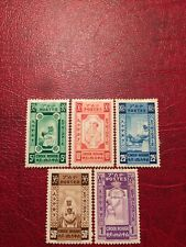Ethiopia Stamps 1936 MHM Red Cross - Not Issued