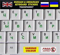 Ukrainian Russian Keyboard Stickers Transparent Green Letters Computer Laptop PC