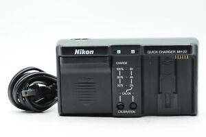 Nikon MH-22 Dual Battery Quick-Charger for the EN-EL4 & EN-EL4a 25375 #623