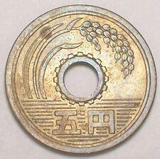 EACH 1971 Japan aluminum 1 Yen UNC