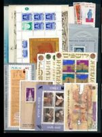 ISRAEL  LOT 4 SCAN PLENARY OF SET AND SINGLES  MINT NH HR  VF   SEE SCAN
