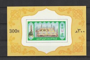 SAUDI ARABIA MINI SHEET MEDINAH OUSQUE  MNH