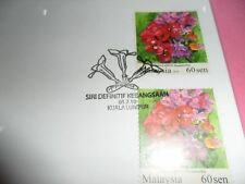 """Malaysia 2010 fdc garden flower 60c variety with and without """"2010""""( rare )"""