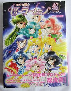 Sailor Moon 20th Anniversary Artbook Takeuchi Kodansha Japan Manga Anime