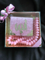 Muslim Gift Box with Complete mini Quran with Prayer Bead(Tasbih) 99 Beads