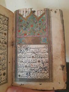 Scarce Islamic / Persian Manuscript *GOLD DECORATION AND ILLUMINATION  *1800S *