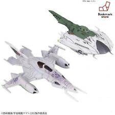 New BANDAI Mecha Collection Yamato 2202 No.06 DWG262 CZVARKE F/S from Japan