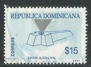 Dominican Republic 2001 Columbus Lighthouse--Attractive Topical (1375) used