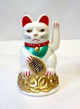 "4.5""Chinese Feng Shui Maneki Neko Wealth/Good Fortune Waving Lucky Beckoning Cat"