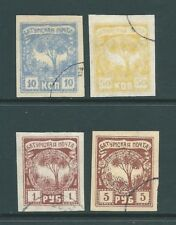 BATUM 1919 used stamp collection