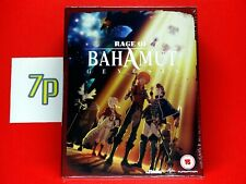 Rage Of Bahamut Genesis Collectors BLU-RAY NEW SEALED Anime Complete Collection