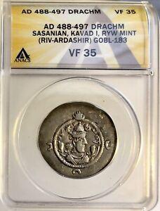 SASANIAN (AD 488-497) Silver Drachm, KING KAVAD I - ANACS VF-35