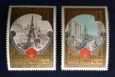USSR - 1980 Moscow Olympic Games (6th Issue) 1980 - MNH