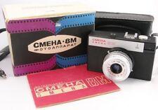 !!NEW!! 1975! Smena-8m Russian Soviet USSR LOMOGRAPHY LOMO Compact 35mm Camera