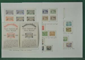 BOLIVIA STAMPS GOOD SELECTION ON 9 PAGES  (K88)