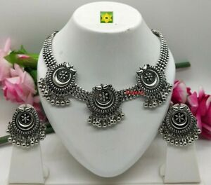 ASIAN Silver Oxidised Ethnic Tribal Costume Jewellery Necklace Choker