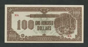 MALAYA  $100 1945  WWII  Krause M9  Uncirculated Banknotes