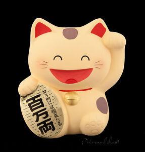 Money Cat Japanese Salmon Maneki Neko Ceramic Made IN Japan 200-MIL3