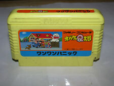 Obake no Q-Taro Wan Wan Panic Famicom NES Japan import