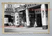 QUEEN VICTORIA STREET WAN CHAI SHOP SIGN ADS VINTAGE HONG KONG Photo 23439 香港旧照片