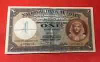 1944 Egypt  1 Pound - P#22c National Bank ***XF*** - Sign NIXON RARE BANKNOTE