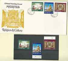 MAURITIUS RELIGION & CULTURE SC 507-10 MNH SET & OFFICIAL FDC