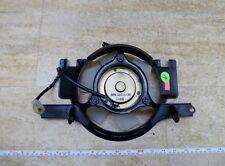 1984 Honda V65 Sabre VF1100 H644-1. radiator fan
